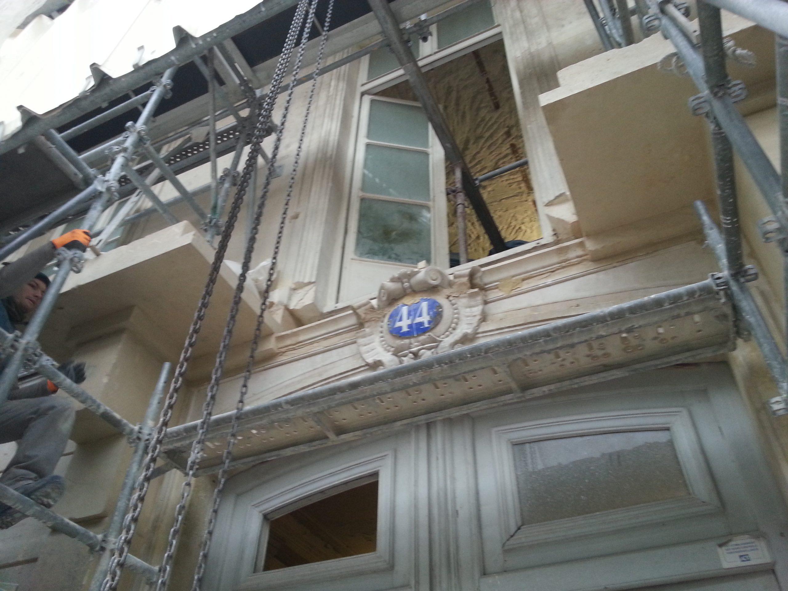 44 rue Fabert 75007